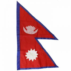 Nepali National Flag
