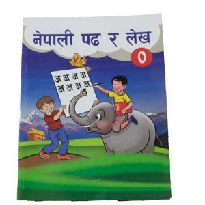 Write and read in Nepali